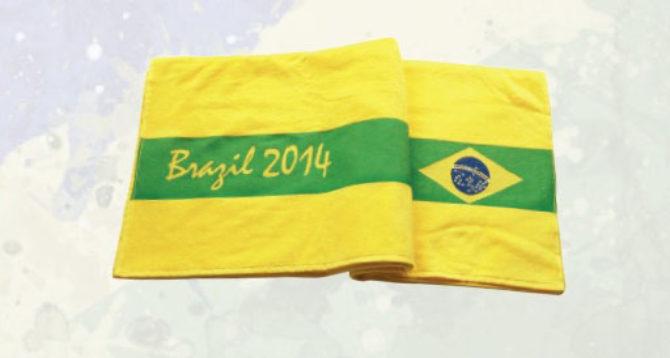 promo brazil